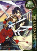 Alice in the Country of Clover: The Lizard Aide GN (2015 Seven Seas Digest) 1-1ST