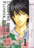 Does the Flower Blossom GN (2015 DMP Digest) 1-1ST