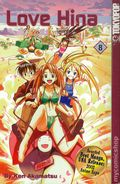 Love Hina GN (2002-2005 A Tokyopop Digest) 8-REP