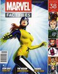 Marvel Fact Files SC (2013- Eaglemoss) Magazine Only 38