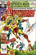 Avengers (1963 1st Series) Mark Jewelers 214MJ