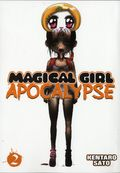 Magical Girl Apocalypse GN (2014 Seven Seas Digest) 2-1ST