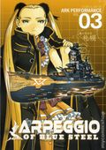 Arpeggio of Blue Steel GN (2014- Seven Seas Digest) 3-1ST