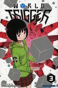 World Trigger GN (2014- Viz Digest) 3-1ST