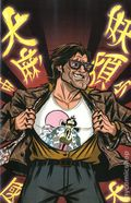 Big Trouble in Little China (2014 Boom) 8C