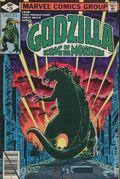 Godzilla (1977 Marvel) Mark Jewelers 24MJ