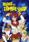 Reiko the Zombie Shop TPB (2005-2007 Dark Horse Digest) 2-1ST