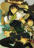 Witchcraft Works GN (2014-2021 A Vertical Digest) 3-1ST