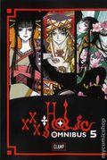 XXXHolic Omnibus TPB (2014 Kodansha) By Clamp 5-1ST