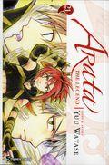 Arata the Legend GN (2010- Viz Digest) 21-1ST