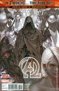 New Avengers (2013 3rd Series) 31A