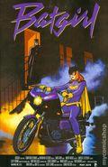 Batgirl (2011 4th Series) 40B