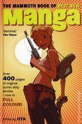 Mammoth Book of Best New Manga TPB (2006-2008 Running Press) 3-1ST