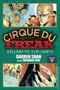 Cirque Du Freak GN (2009-2012 Yen Press Digest) 9-1ST