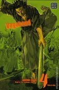 Vagabond TPB (2008- Vizbig Edition) 4-REP