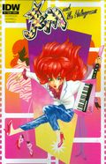 Jem and the Holograms (2015 IDW) 1C