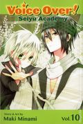 Voice Over Seiyu Academy GN (2013- Viz Digest) 10-1ST