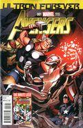 Avengers Ultron Forever (2015) 1E