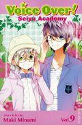Voice Over Seiyu Academy GN (2013- Viz Digest) 9-1ST
