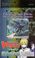 Cardfight!! Vanguard Descendants of the Marine Emperor Trial Deck (2013 Bushiroad) English Edition DECK#1