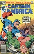 Captain America (1968 1st Series) Mark Jewelers 279AMJ