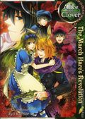 Alice in the Country of Clover: The March Hare's Revolution GN (2015 Seven Seas Digest) 1-1ST