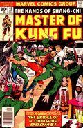 Master of Kung Fu (1974) Mark Jewelers 48MJ