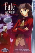 Fate Stay Night GN (2008-2010 Digest) 2-1ST