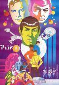 Steranko Posters (Supergraphics) STARTREK