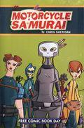 Motorcycle Samurai (2015 Top Shelf) FCBD 0