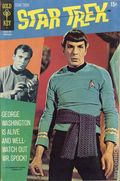 Star Trek (1967 Gold Key) 9