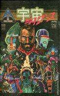 Space Riders (2015 Black Mask Comics) 1B