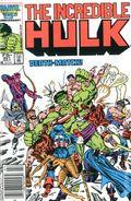 Incredible Hulk (1962-1999 1st Series) Mark Jewelers 321MJ