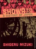 Showa 1926-1939: A History of Japan TPB (2013 Drawn and Quarterly) 1-REP