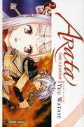 Arata the Legend GN (2010- Viz Digest) 2-1ST