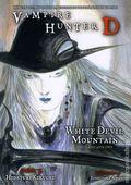 Vampire Hunter D SC (2005-2017 Dark Horse/DMP Novel Series) 22-1ST