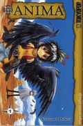 Plus Anima GN (2006-2007 Tokyopop Digest) +Anima 1-1ST