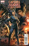 Captain Marvel and the Carol Corps (2015) 1E