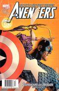 Avengers (1997 3rd Series) 77ERROR