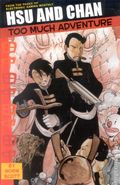 Hsu and Chan: Too Much Adventure TPB (2004 Slave Labor) 1-1ST