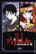 XXXHolic Omnibus TPB (2014 Kodansha) By Clamp 6-1ST