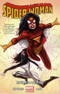Spider-Woman TPB (2015-2016 Marvel NOW) 1-1ST