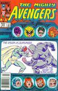 Avengers (1963 1st Series) Mark Jewelers 253MJ