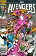 Avengers (1963 1st Series) Mark Jewelers 268MJ