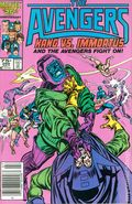 Avengers (1963 1st Series) Mark Jewelers 269MJ