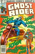 Ghost Rider (1973 1st Series) Mark Jewelers 46MJ