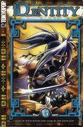 iD_eNTITY TPB (2005-2008 Tokyopop Digest) 6-1ST