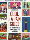 Cool Japan Guide: Fun in the Land of Manga, Lucky Cats and Ramen GN (2015) 1-1ST