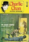Charlie Chan Mystery Magazine (1973) 2