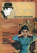 Charlie Chan Mystery Magazine (1973) 1